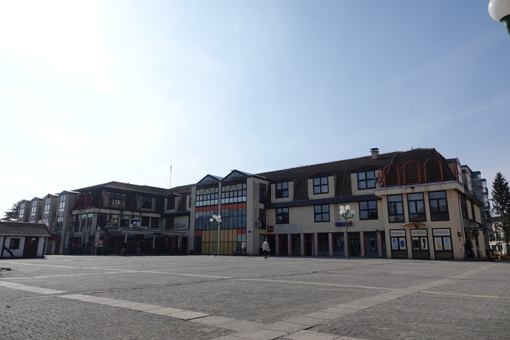 Poslovni centar u Đurđevcu